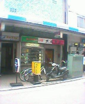 2004-0619-1343.jpg