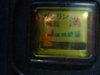 20070308183242