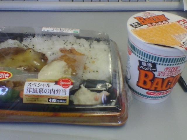 師走の昼食