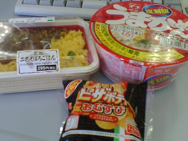 休日出勤の昼飯
