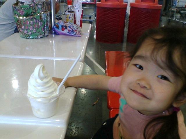 北海道アイスクリーム