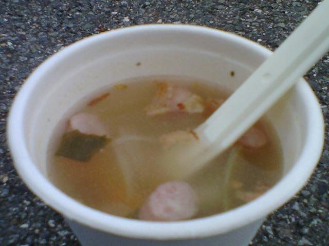 スープ屋さんkurumi<br />  のスープ
