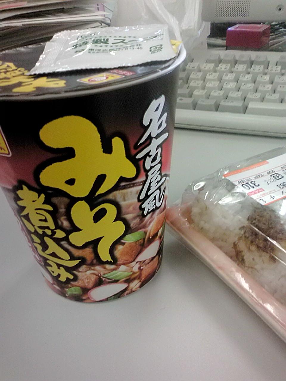 今日の昼飯20091016