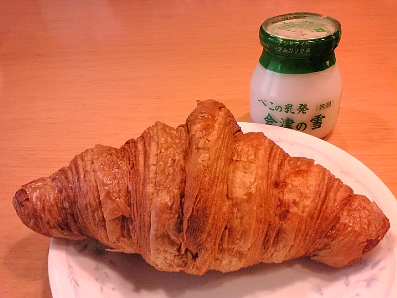 至福の朝食